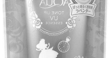 Credit: AsiaWire/Rohto Skin Aqua Tone Up UV Essence