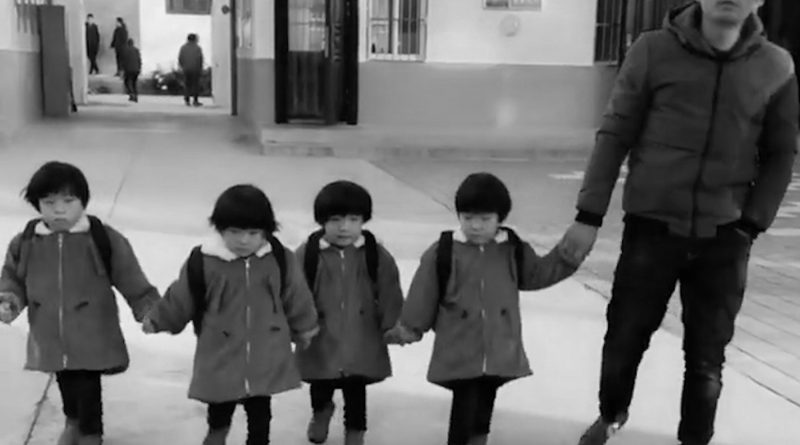 Credit: AsiaWire/Smiling Quadruplet Sisters