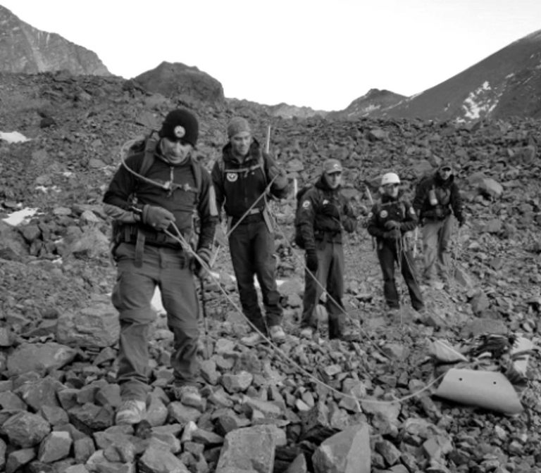 Climber Finds Body Of Missing Mountaineer 30 Years On