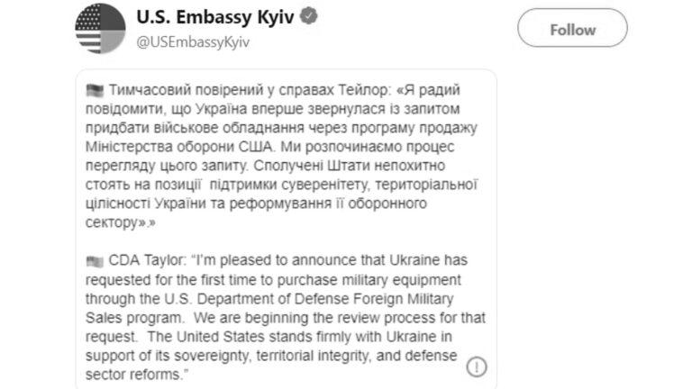 US Hands Ukraine Hi-Tech Weapons To Fight Putins Men