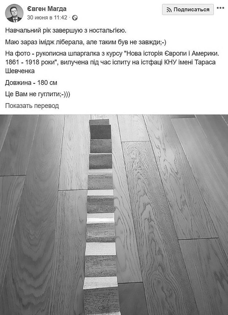 Credit: CEN/@ЄвгенМагда