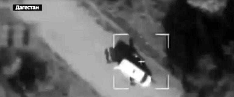 Aerial Footage Shows Cops Swoop On Teen IS Terrorist