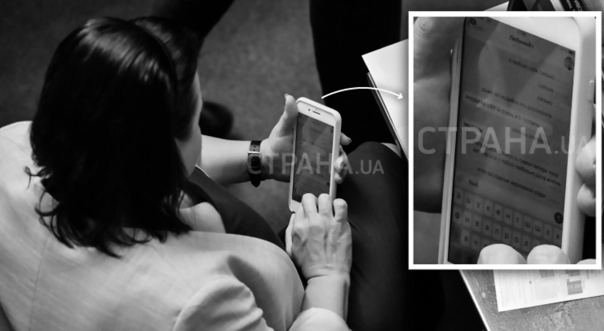47yo Female MP Caught Sexting In Parliament