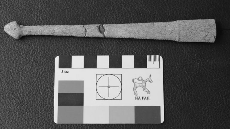 Dagger Made From Mammoth Bone Found At Sacrificial Site
