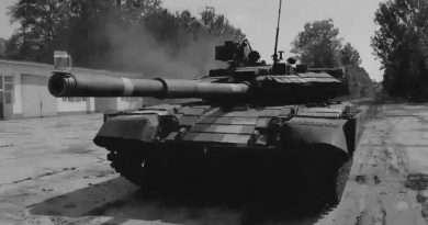 CEN/tank.lviv.ua