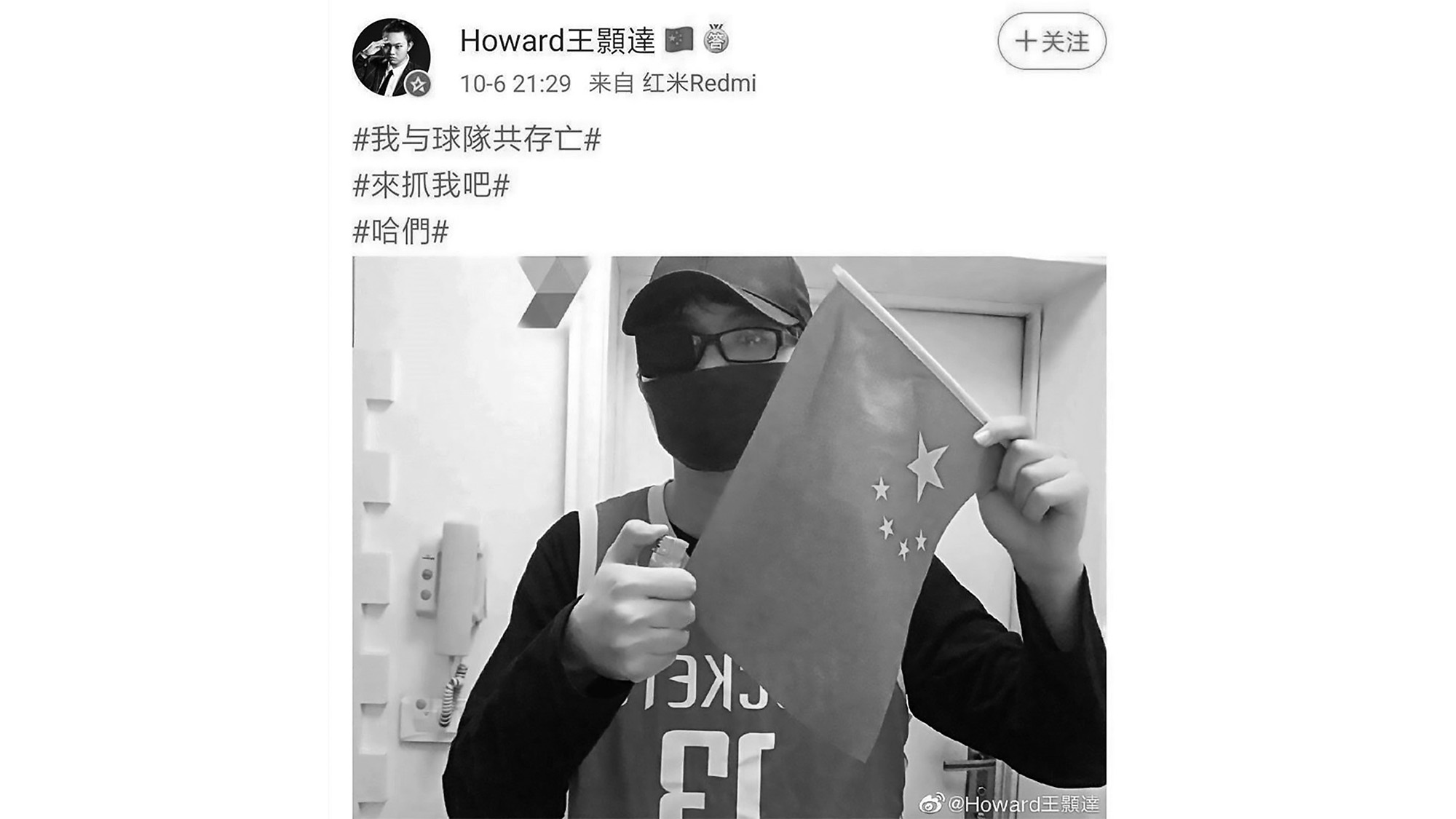 NBA Fan Nabbed By China Cops For Flag Burning Threat