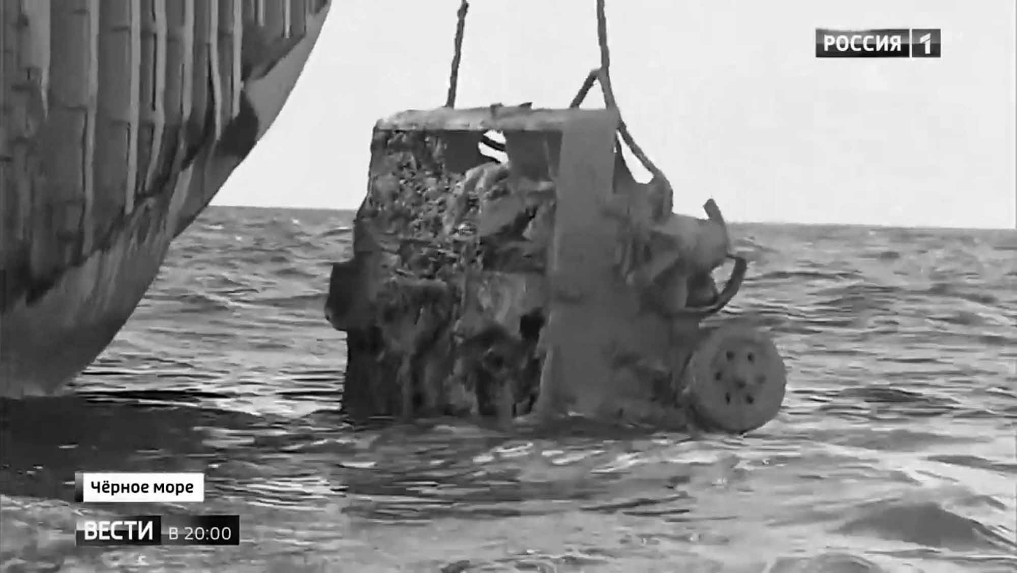 Nazi Tank Buster Pulled From Bottom Of The Black Sea