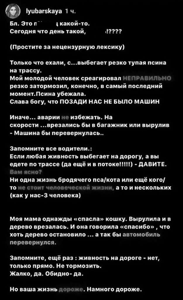 Credit: CEN/@lyubarskaya