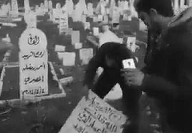 Credit: CEN/@RevolutionSyria