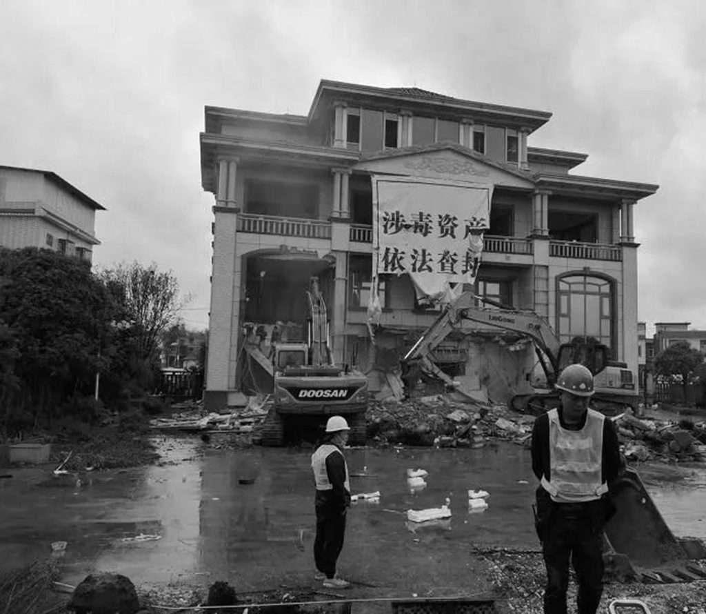 Credit: AsiaWire / Liuzhou police
