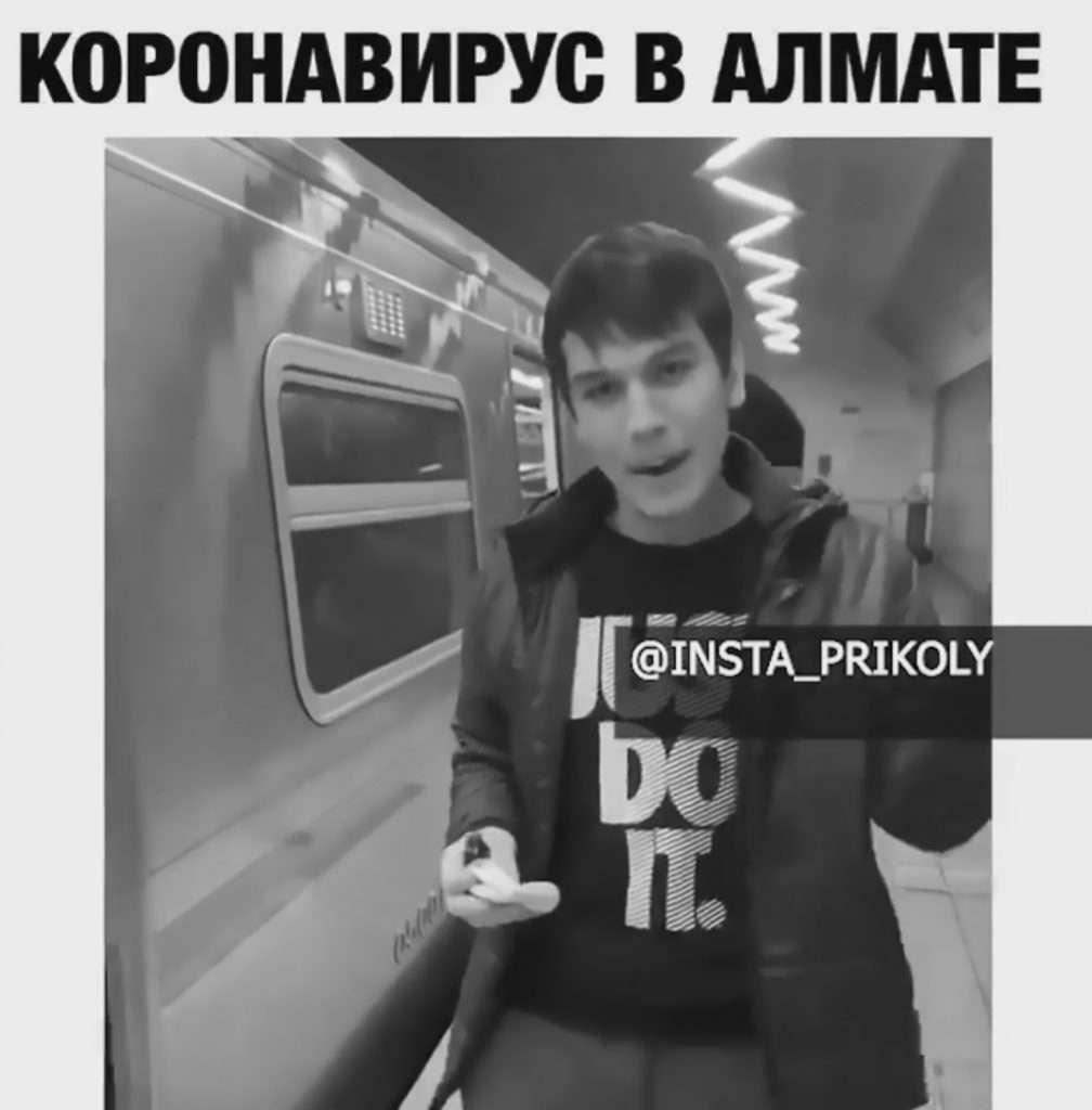 Credit: Newsflash/@insta_prikoly