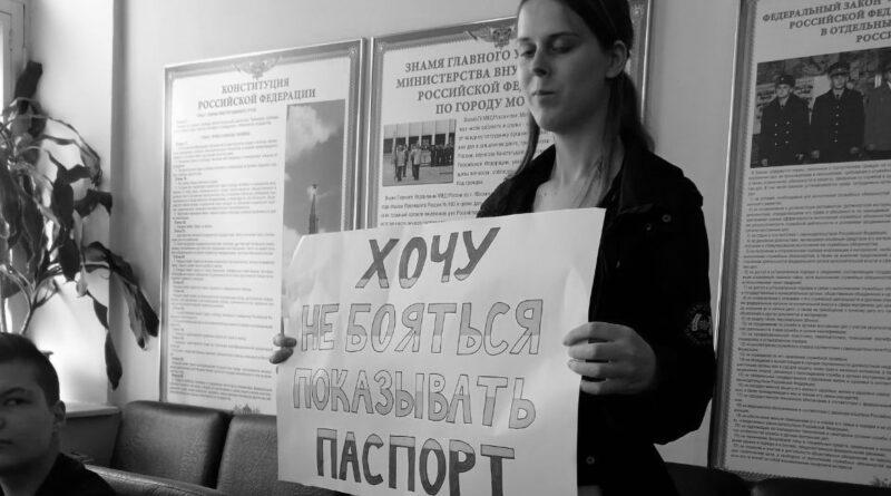 Credit: CEN/Polina Simonenko